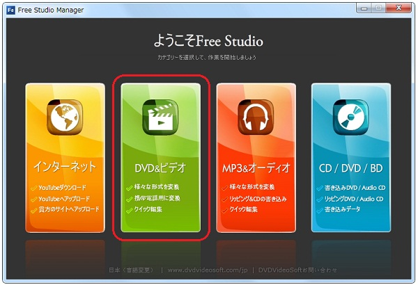Free Studio Manager