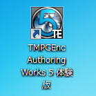 TMPGEnc Authoring Works 5 体験版